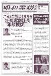 1994_09