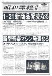 1995_2-11