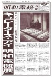 1995_2-6