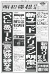 1996_3-11