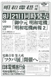 1996_3-4