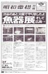 1997_4-8