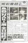 1997_4-9