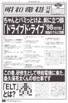 1998_5-1