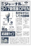 1999_6-1