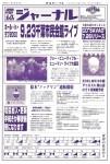 1999_6-9jpg