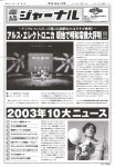 2003_10-4