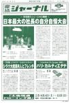2005_12-1