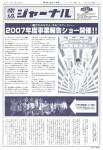 2006_13-6