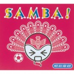 CD_savao de samba