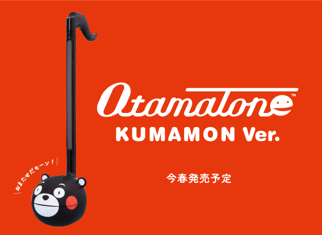 kumamotoon_banner