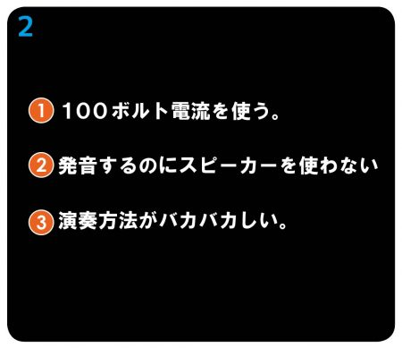 tsukuba_cap_2