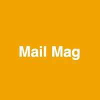 メールマガジン Mail Magaine
