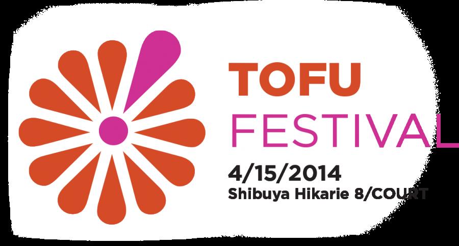 tofu-festival-logo